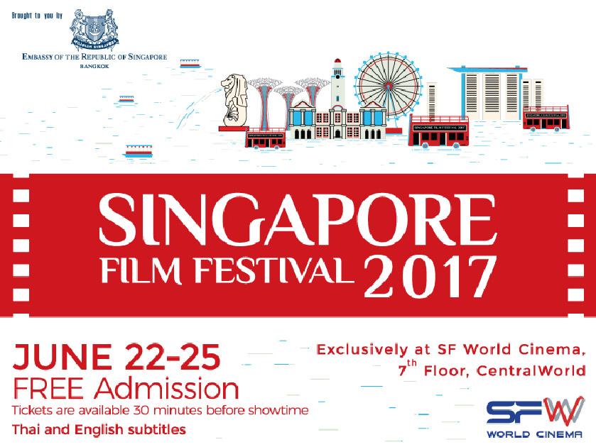 singapore-film-festival-2017-sfw-03