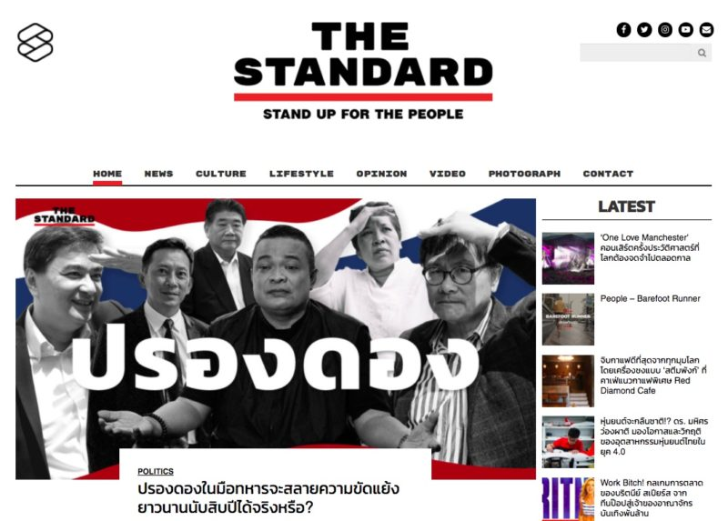 the-standard-publisher-10