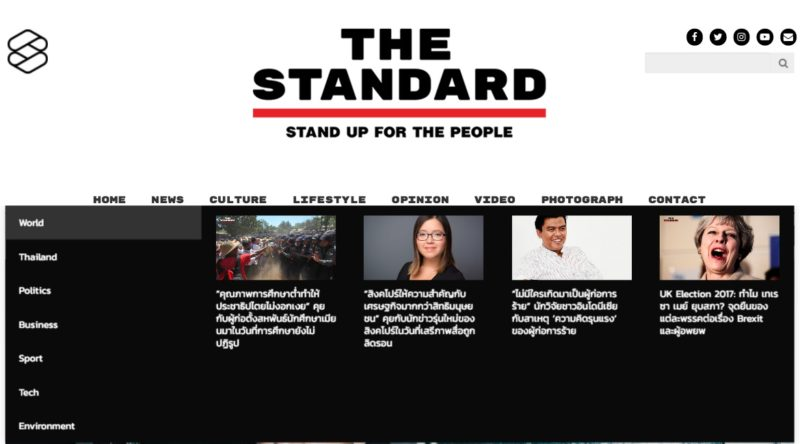 the-standard-publisher-16