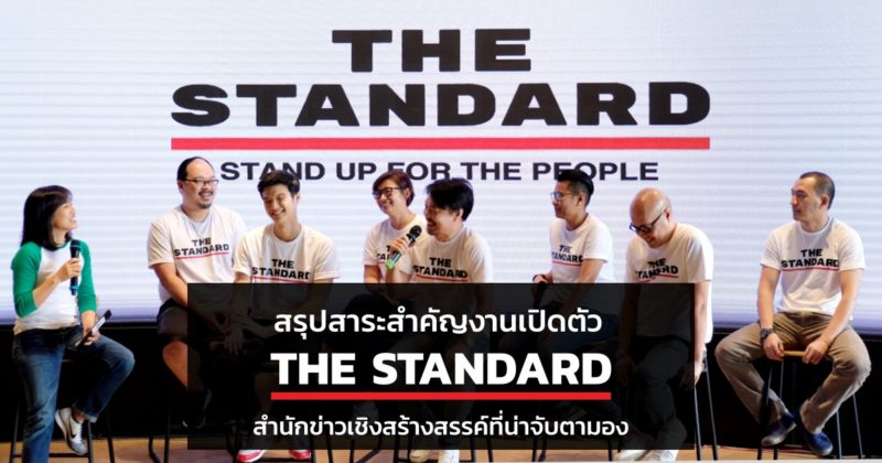 the-standard-publisher-featured