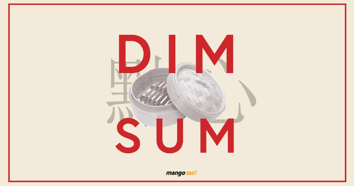 touch-the-heart-of-dimsum6