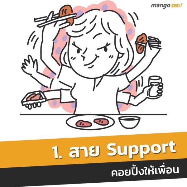 your-type-on-yakiniku-buffet-1