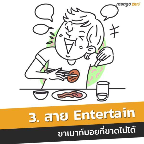 your-type-on-yakiniku-buffet-3