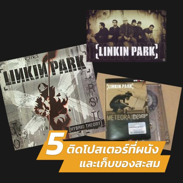 10-best-memories-chester-bennington-linkin-park-5