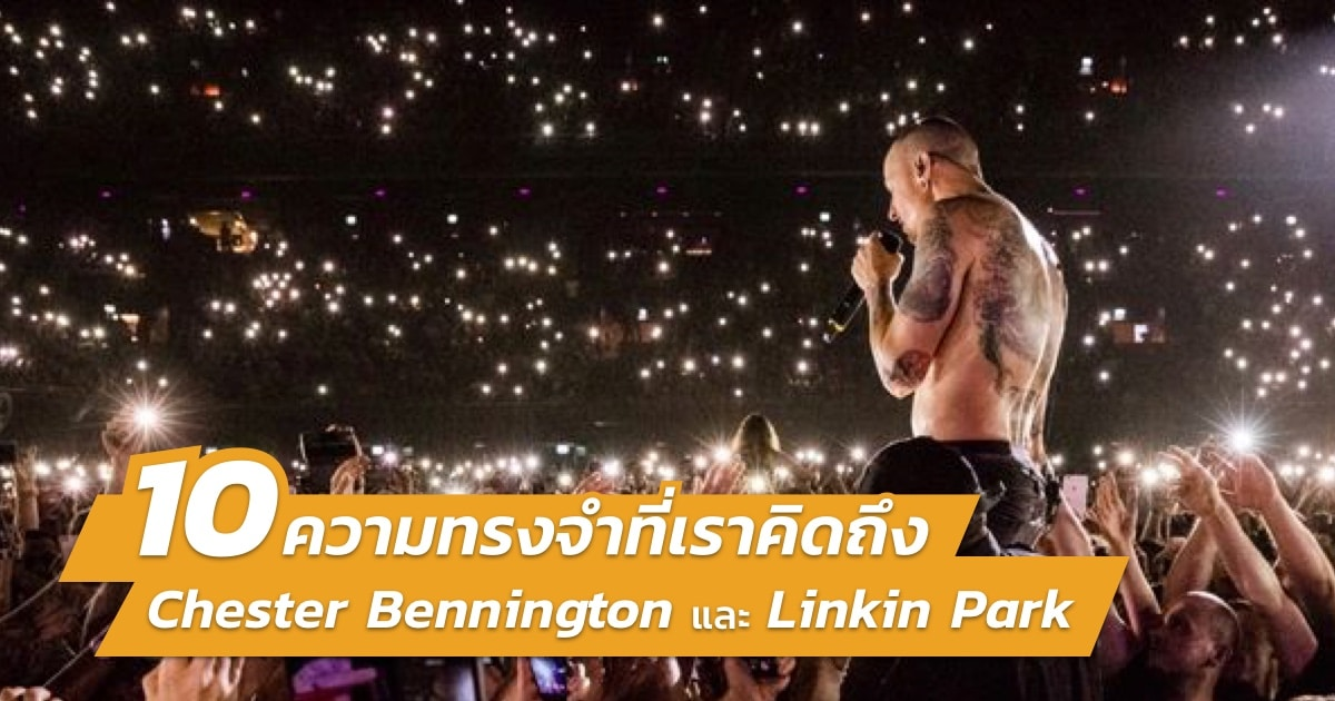 10-best-memories-chester-bennington-linkin-park