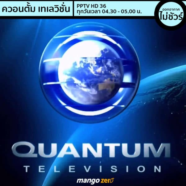 10-thai-legend-tv-program-1-new