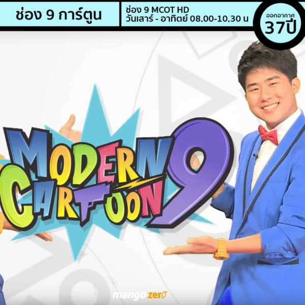 10-thai-legend-tv-program-5-new-1