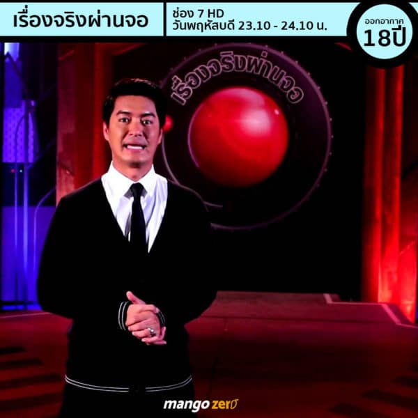 10-thai-legend-tv-program-9-new