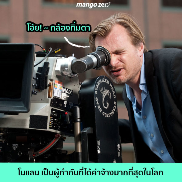 10-things-about-christopher-nolan-10