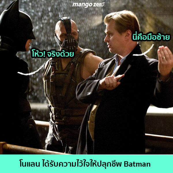 10-things-about-christopher-nolan-6