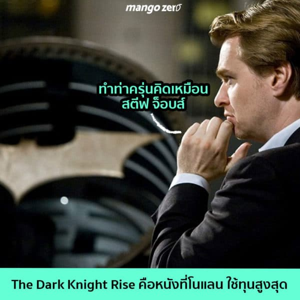 10-things-about-christopher-nolan-8