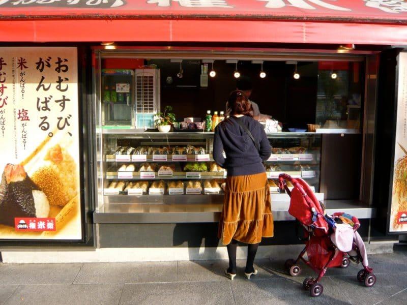 13-japan-cultural-etiquette-in-12