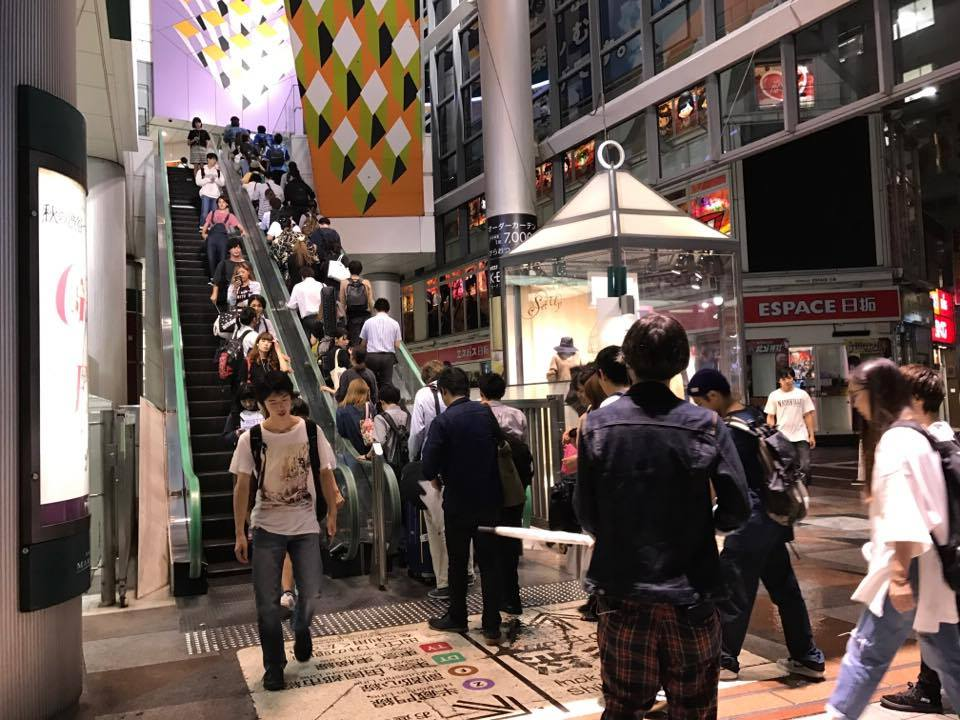13-japan-cultural-etiquette-in-7