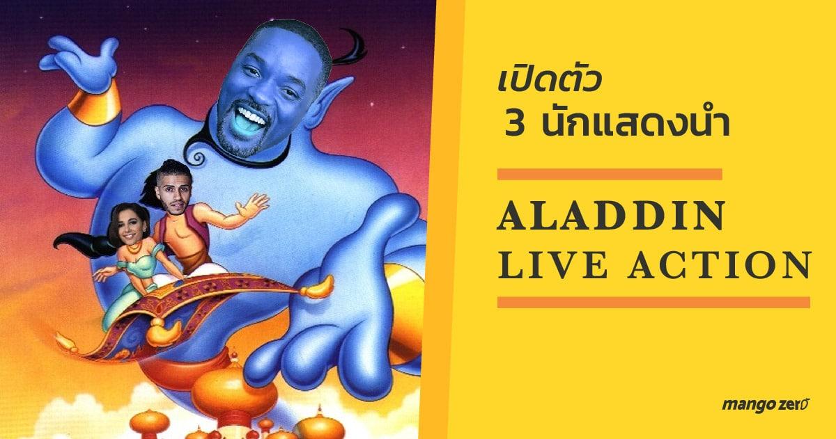 3-casts-aladdin-live-action-04