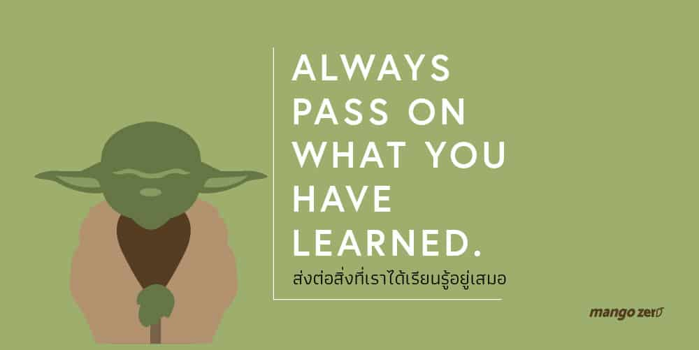 5-quotes-from-master-yoda-05