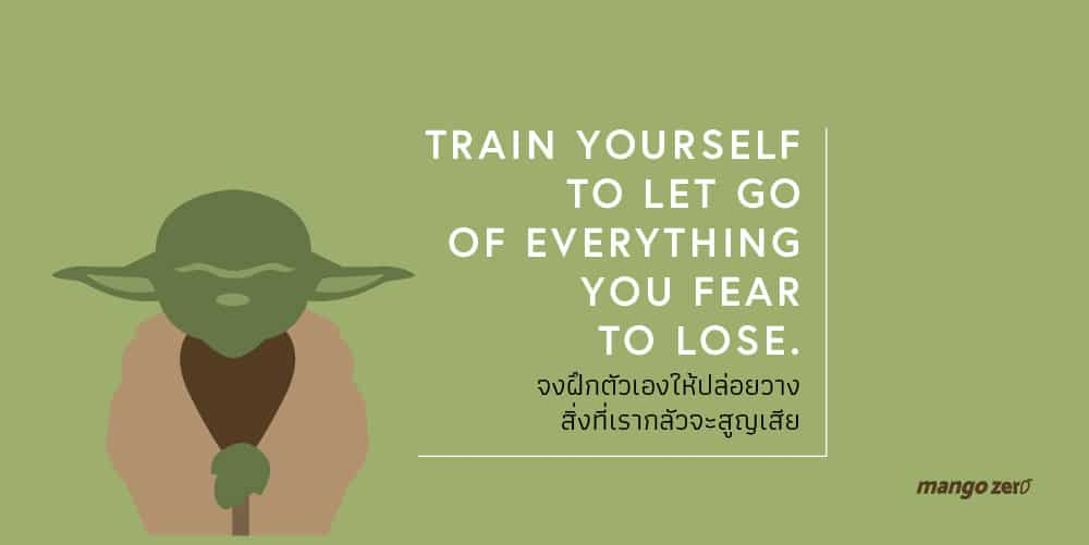 5-quotes-from-master-yoda-07