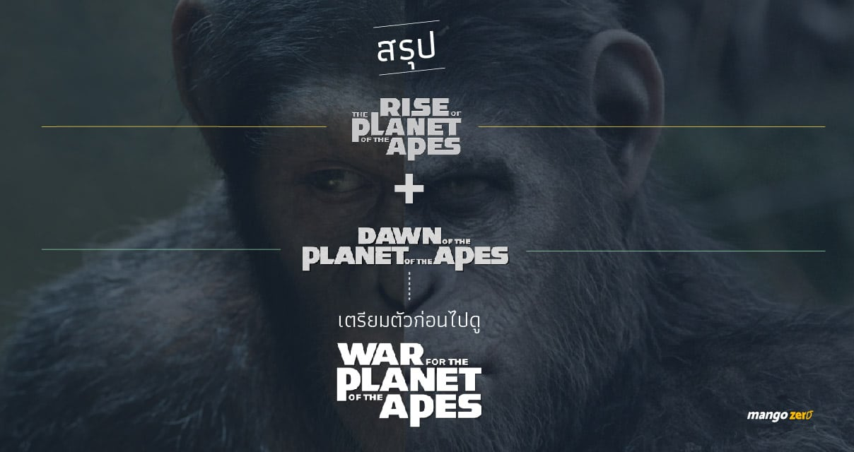 get-ready-for-war-of-the-planet-of-the-apes-3-41