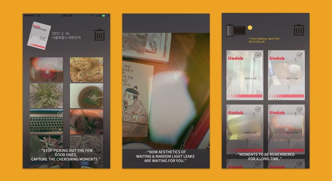 gudak-cam-flim-camera-app-3