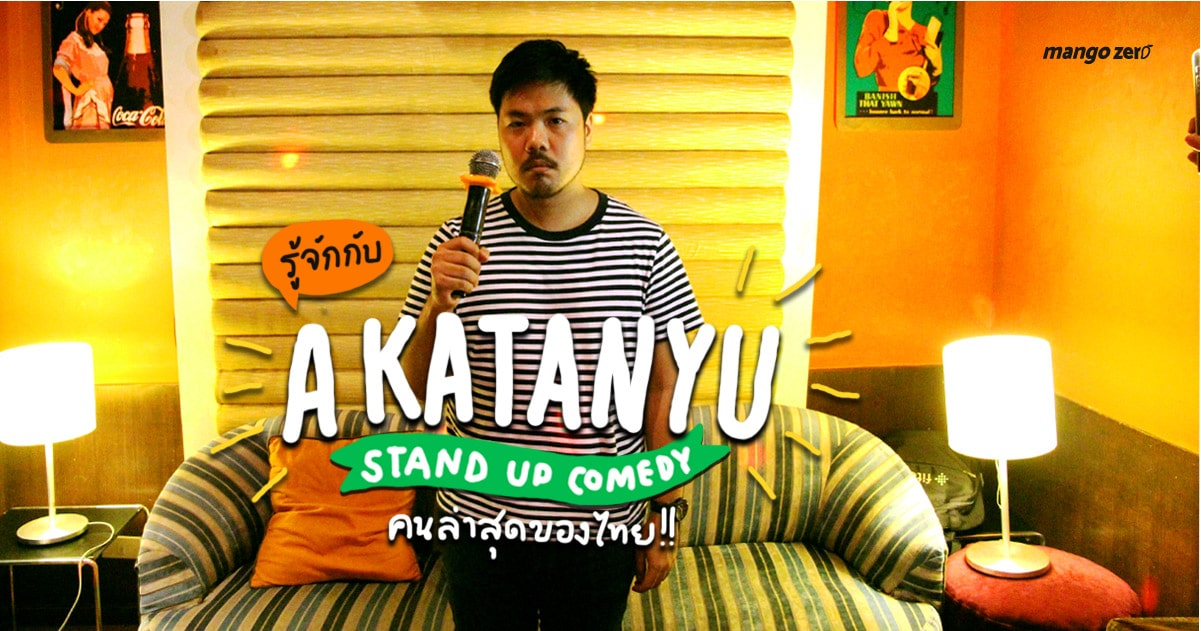 introduce-katanyu-stand-up-comedy-the-man-who-stand-up