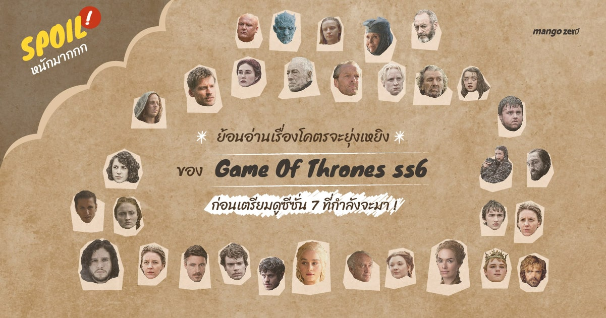 recap-game-of-thrones-season-6-13
