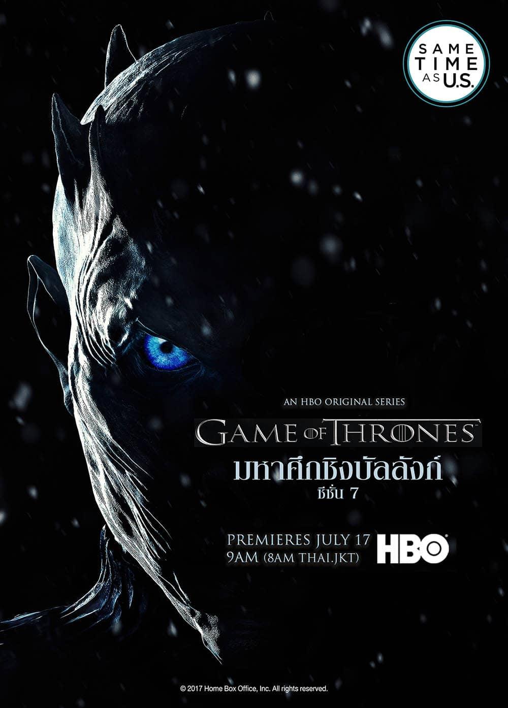 recap-game-of-thrones-season-6-14