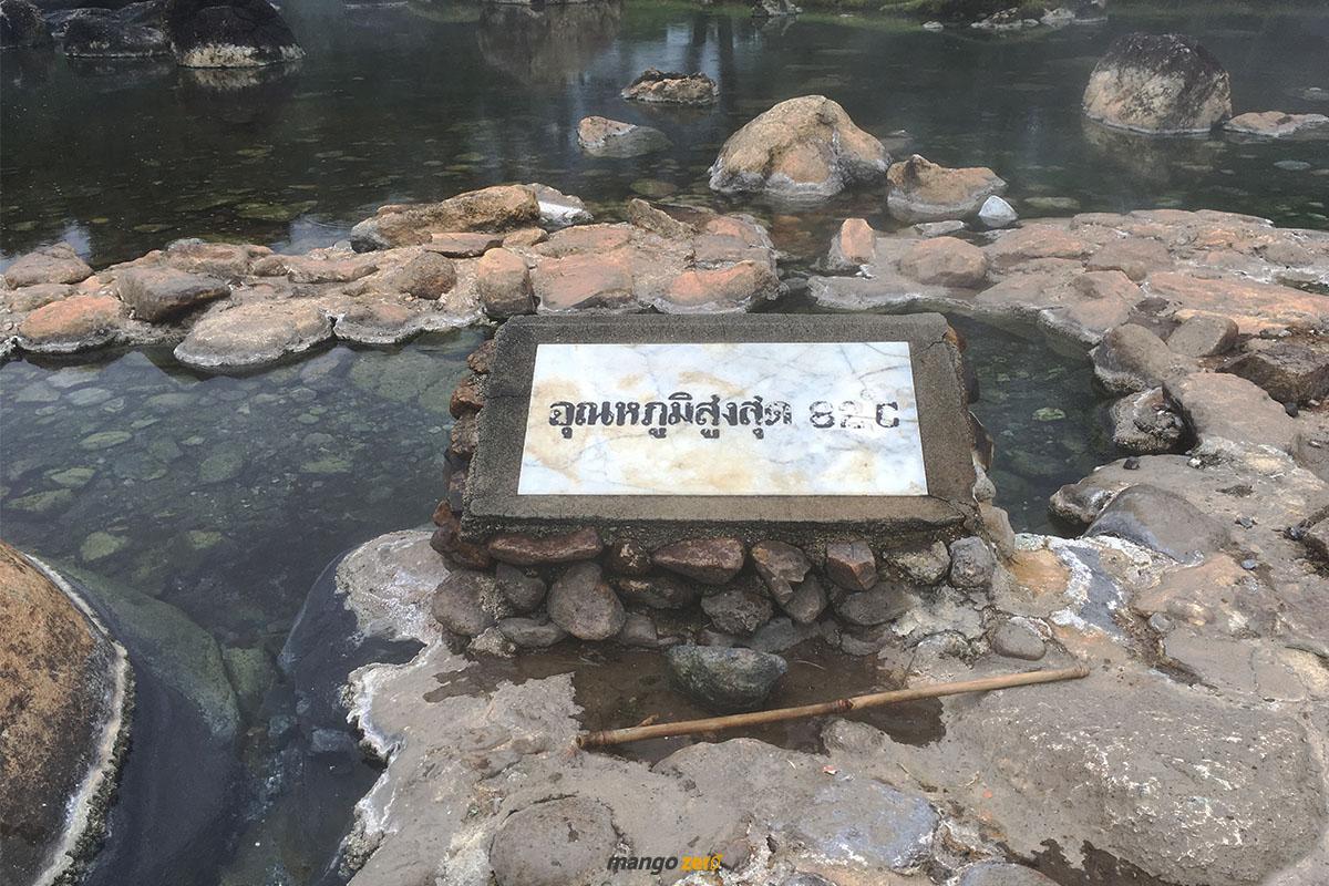 review-Chae-Son-Nationa-Park-at-Lampang
