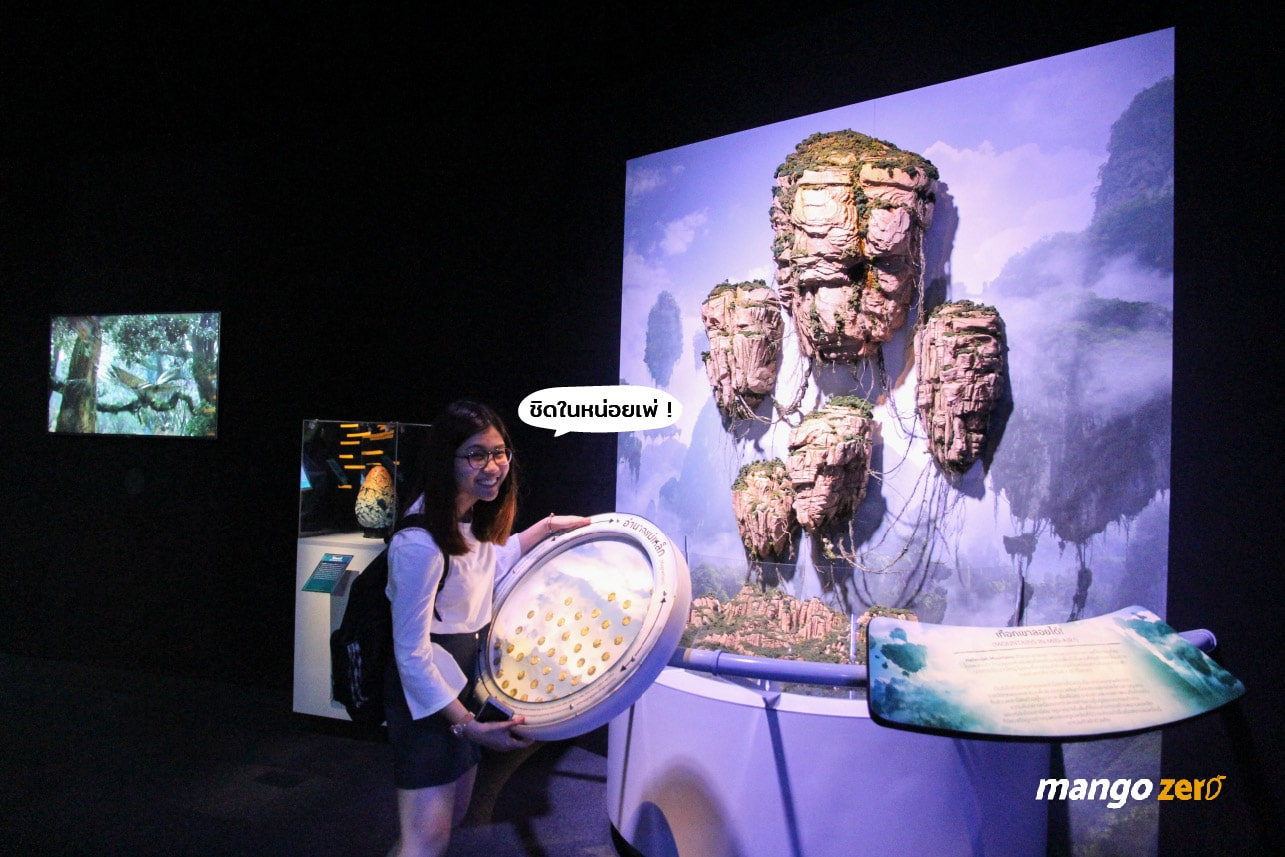 review-avatar-discover-pandora-bangkok-exhibition-in-thailand-06