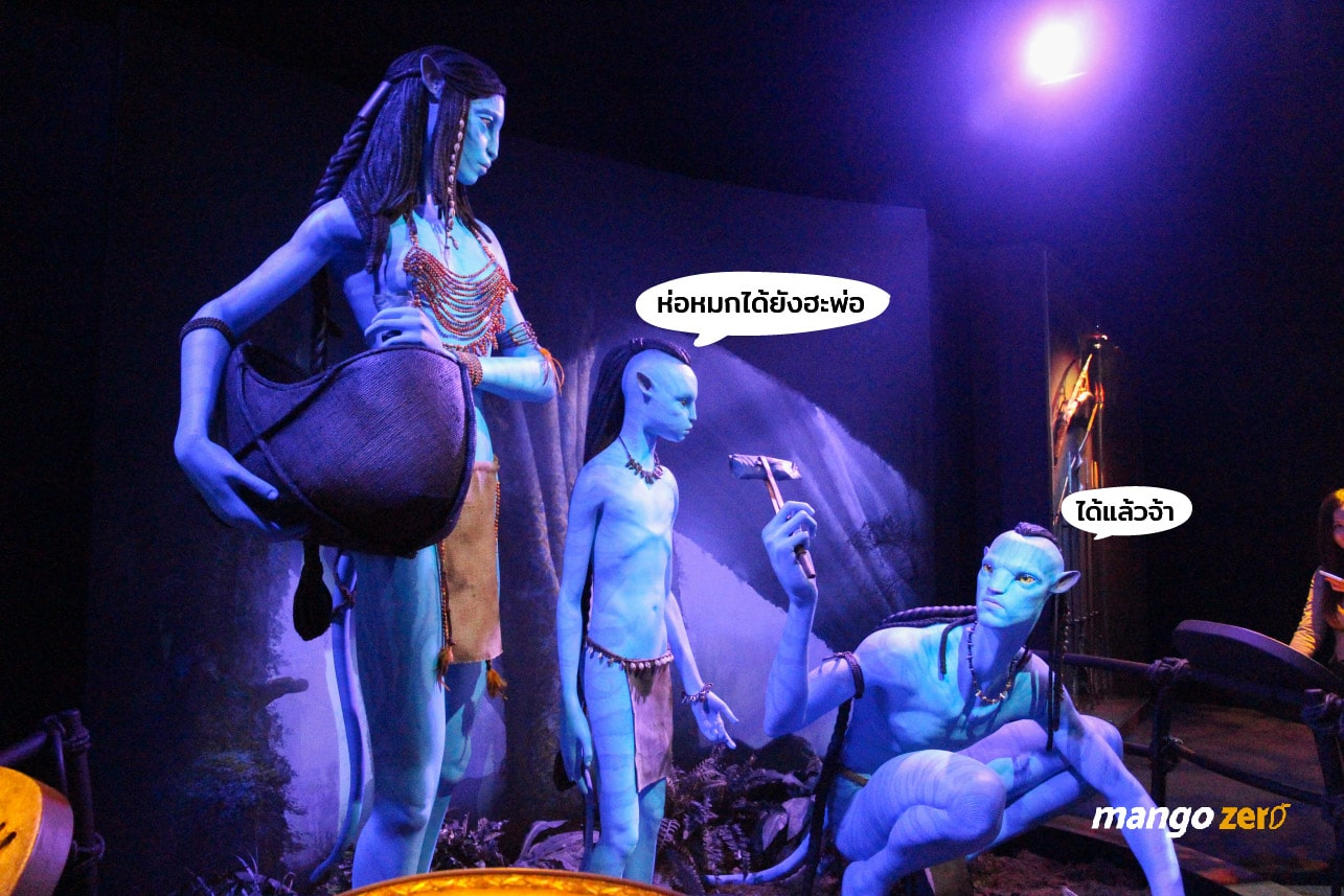 review-avatar-discover-pandora-bangkok-exhibition-in-thailand-15