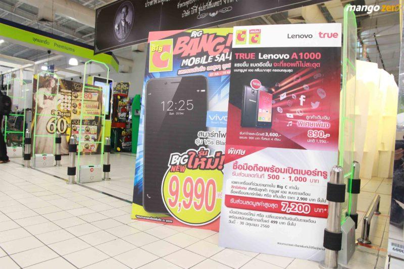 review-big-c-mobile-big-bang-lenovo-2