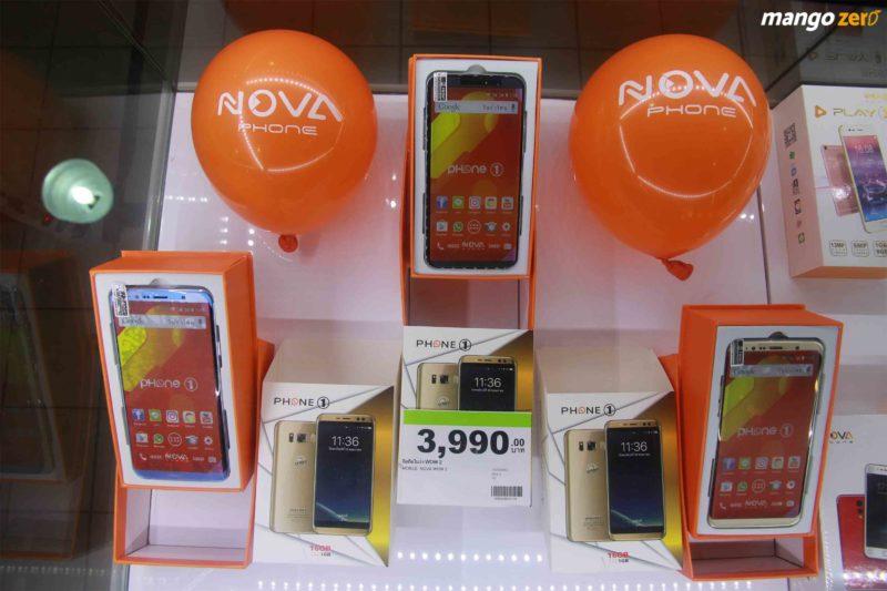 review-big-c-mobile-big-bang-nova