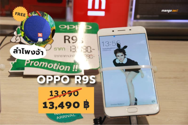 review-big-c-mobile-big-bang-oppo