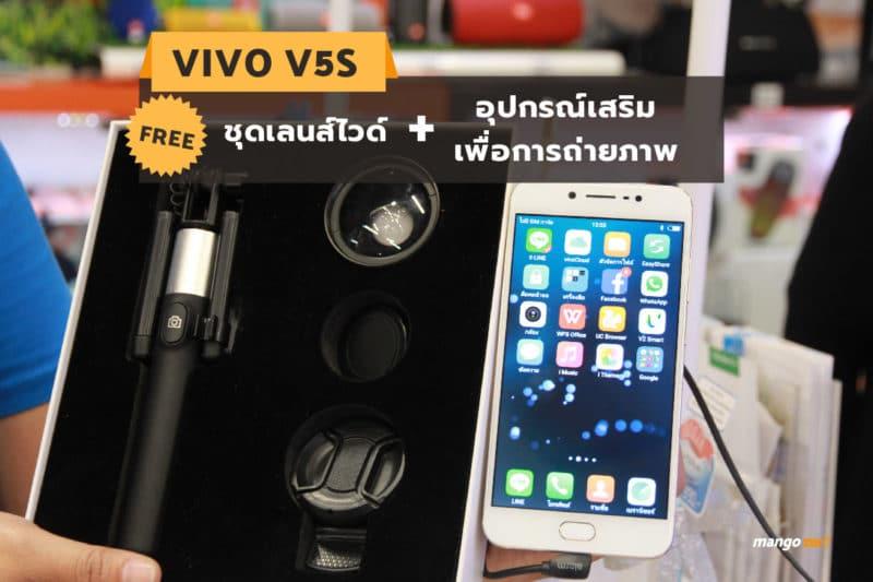 review-big-c-mobile-big-bang-vivo-s