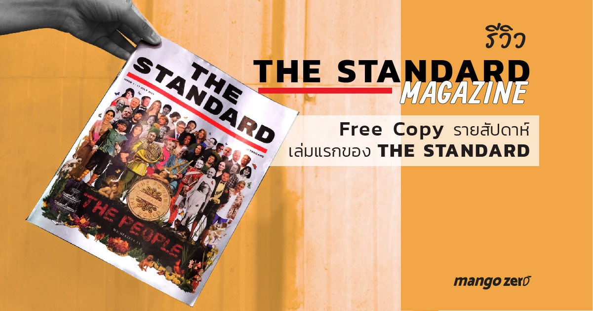 review-first-issue-the-standard-magazine2