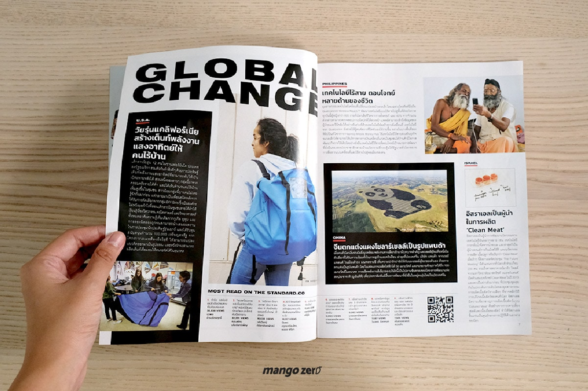 review-first-issue-the-standard-magazine3