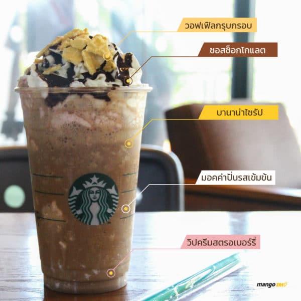 review-starbucks-banana-split-mocha-frappuccino-fb