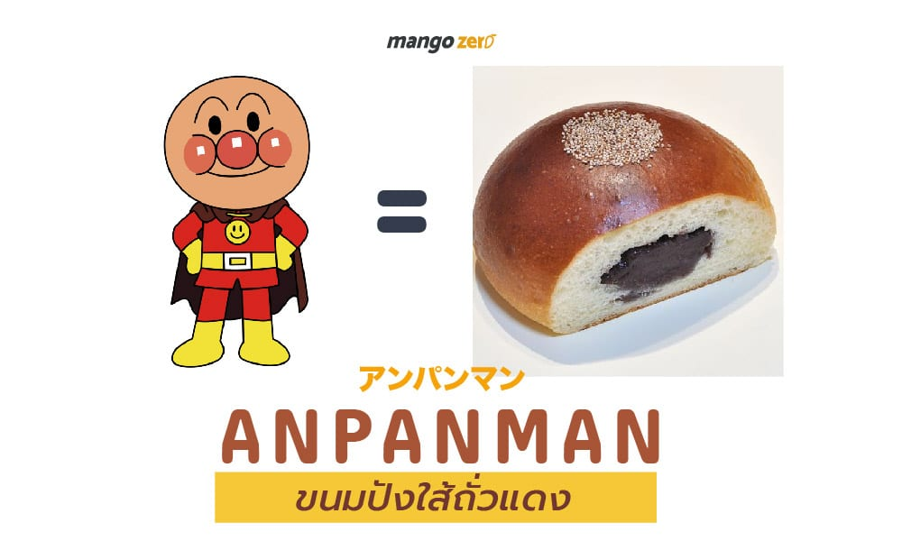 what-anpanman-characters-inspired-from1