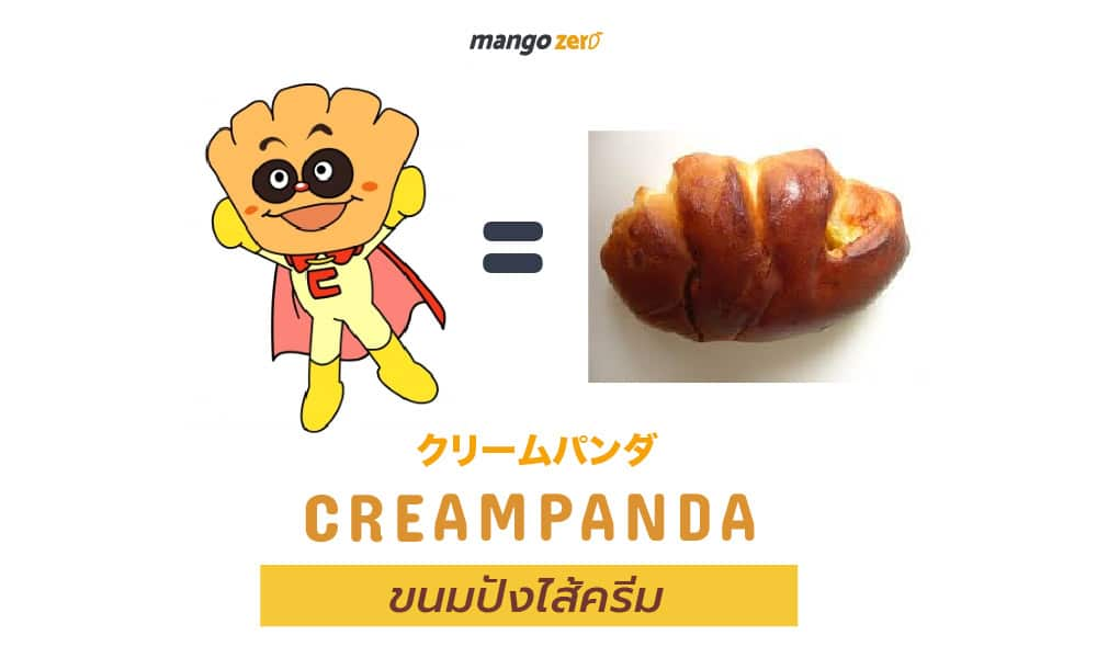 what-anpanman-characters-inspired-from5