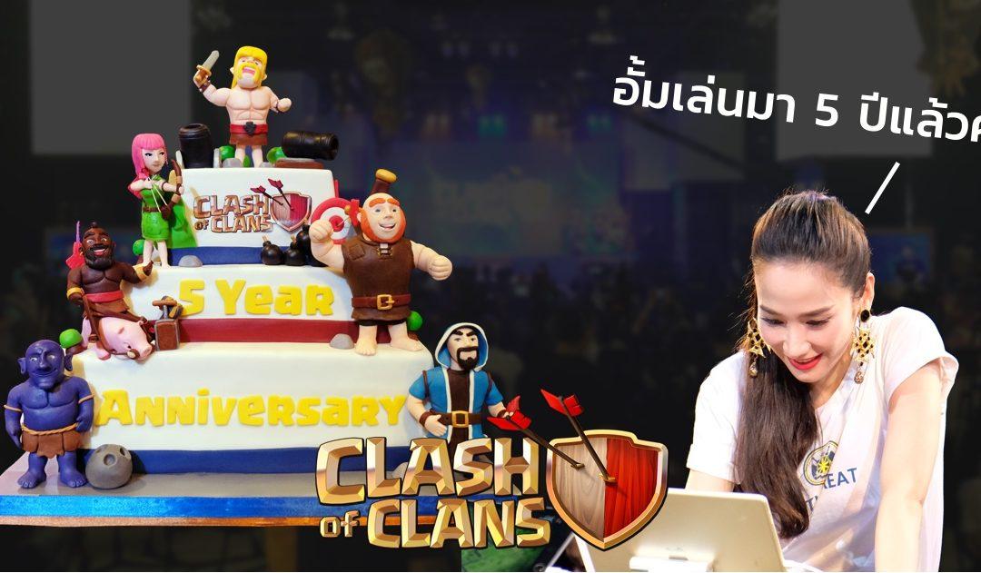 พร้อมบุกไทยเต็มสูบ !!  เกมยอดฮิต Clash of Clans ประกาศเปิดตัวเวอร์ชั่นภาษาไทย โดย Supercell และ Tencent