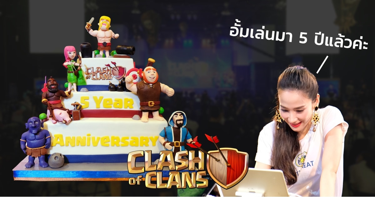 5th-year-clash-of-clan-and-thai-version-by-supercell-and-tencent