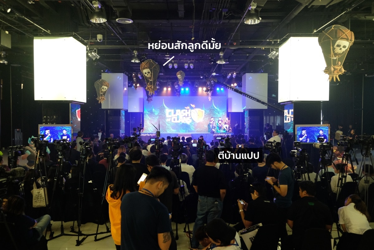 5th-year-clash-of-clans-and-thai-version-by-supercell-and-tencent-1