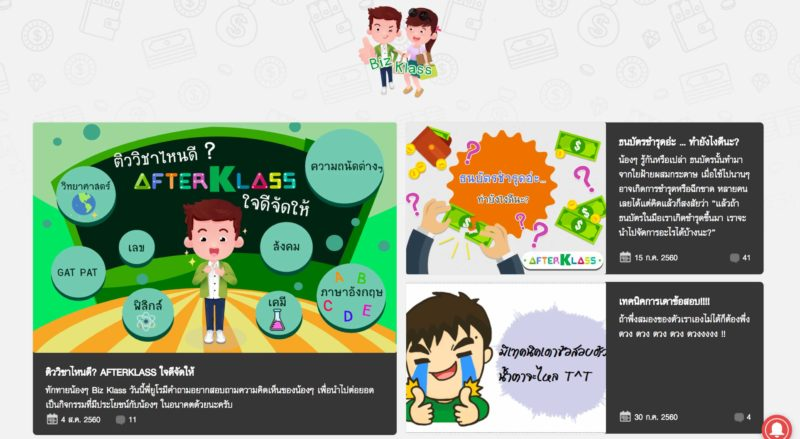 after-klass-4