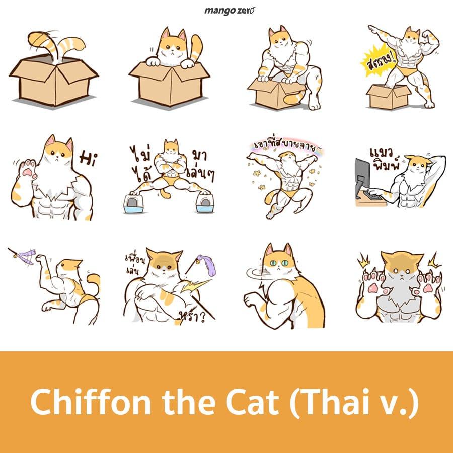 cat58-cat-stickers-line-so-cute