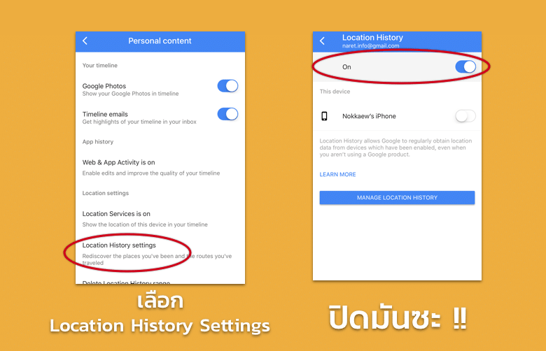 how-to-view-and-delete-your-google-maps-history-on-android-and-iphone-5