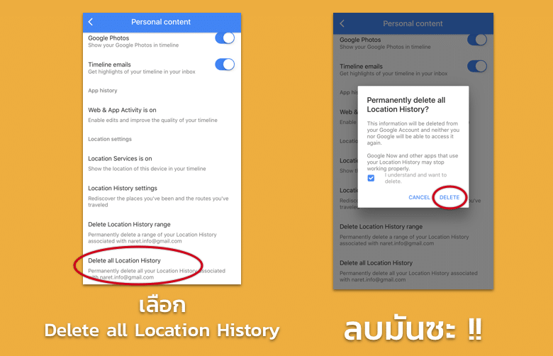 how-to-view-and-delete-your-google-maps-history-on-android-and-iphone-6