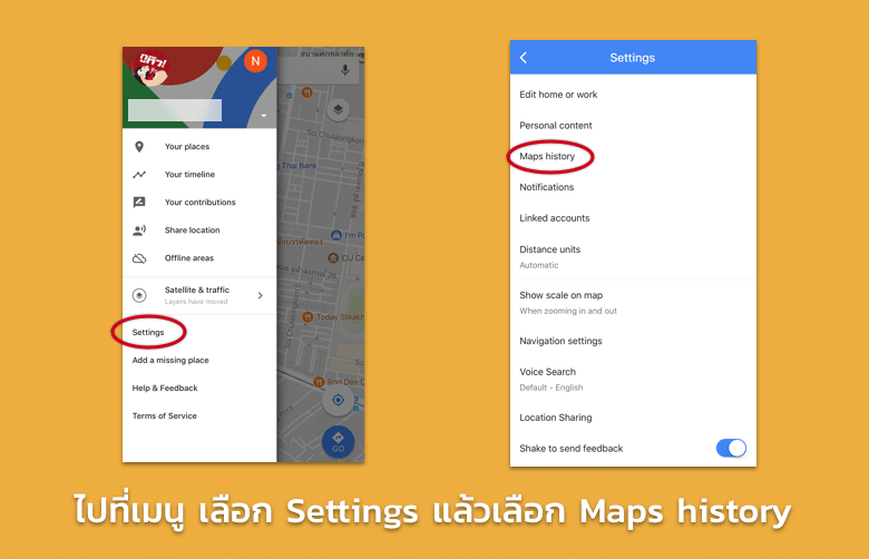how-to-view-and-delete-your-google-maps-history-on-android-and-iphone-7