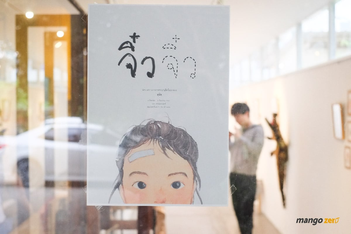 munin-gallery-11