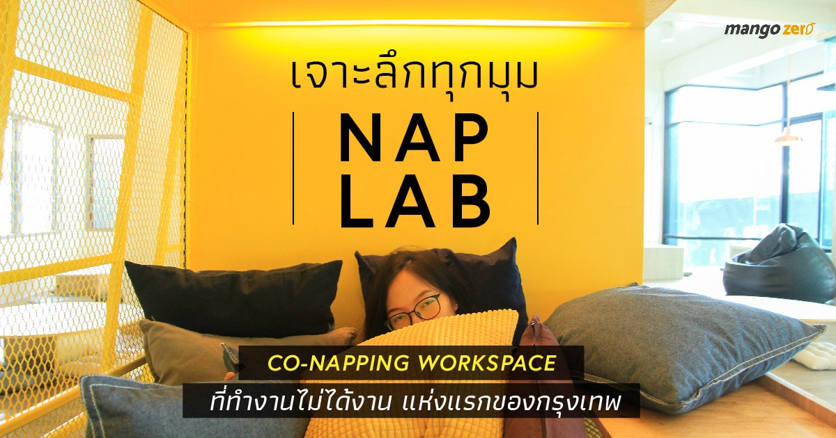naplab-cover-37