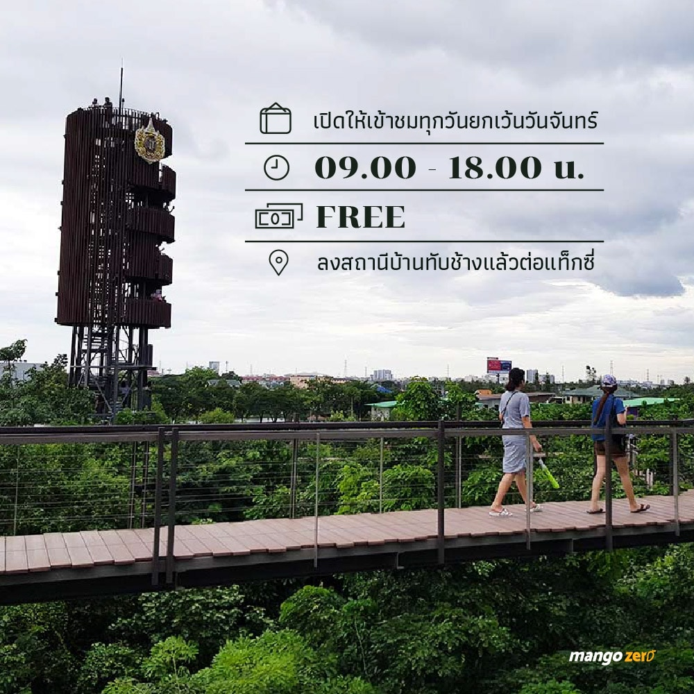 review-little-forest-in-bkk-01-07