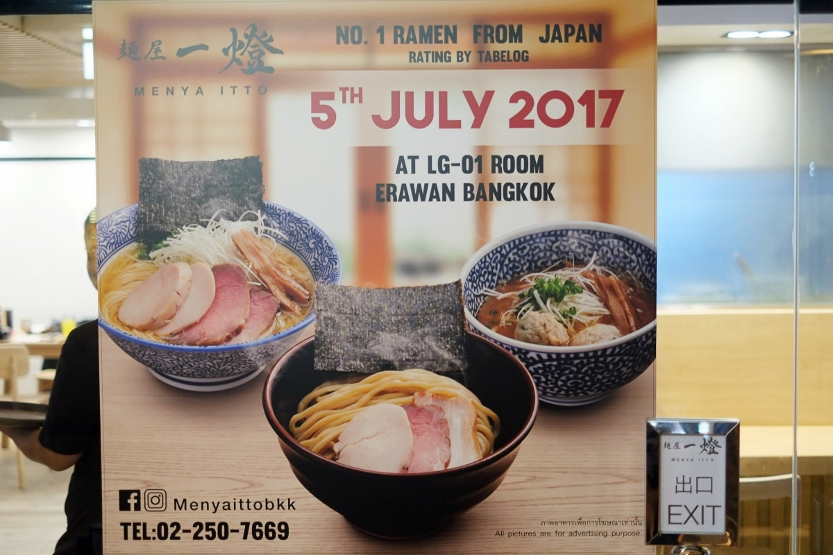 review-menya-itto-ramen-2