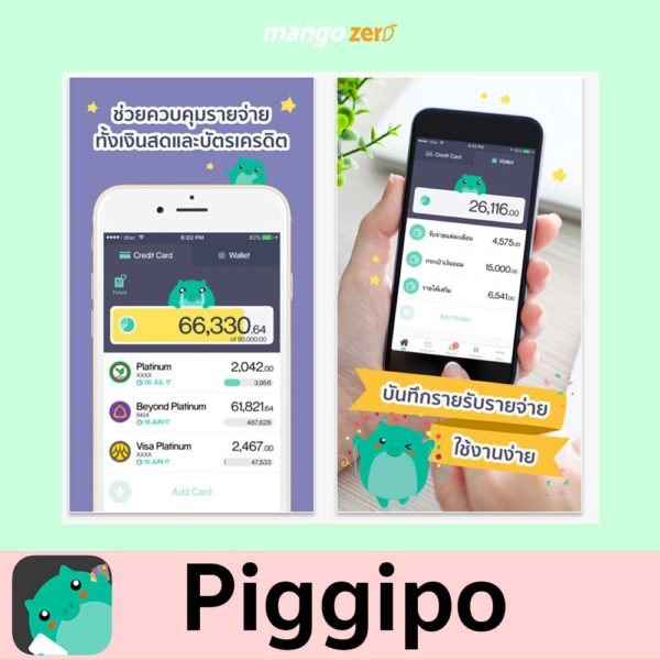 saving-money-piggipo